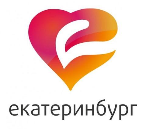 Екатеринбург и Верхняя Пышма