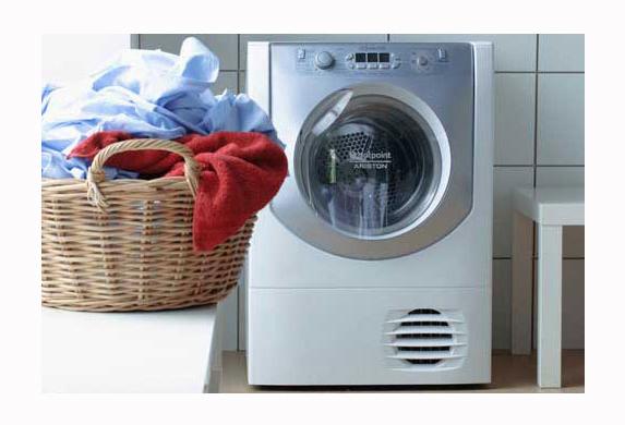 Сухая стиральная машина