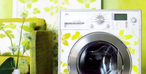 Repair washing machines LG