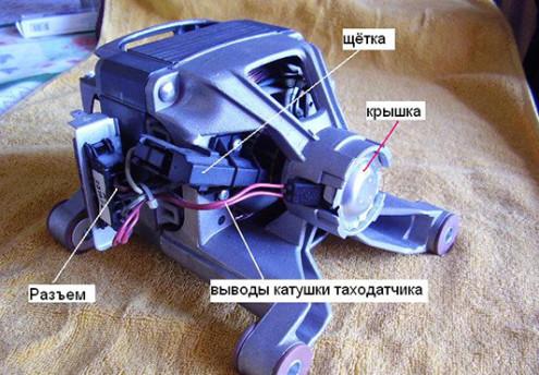 Двигатель стиралки