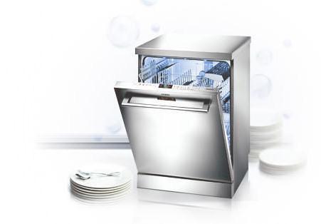 Ремонт посудомоечных машин в Екатеринбурге и Верхней Пышме